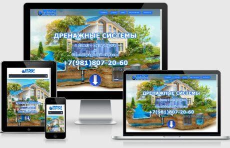 Сайт для компании по установке дренажных систем, г. Санкт-Петербург