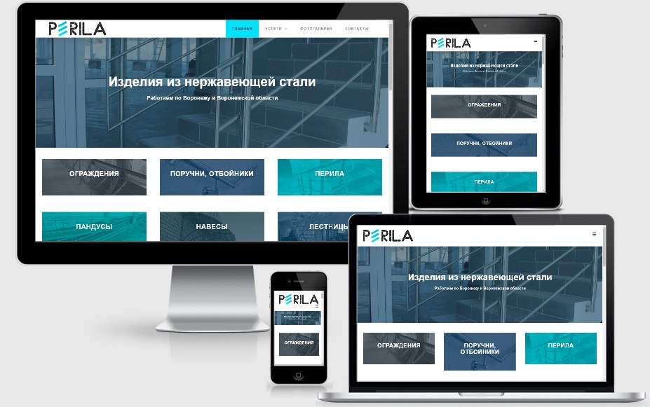 Сайт для компании по изготовлению конструкций из нержавеющей стали, г. Воронеж