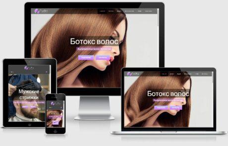 Сайт для салона красоты PUDRA, г. Воронеж