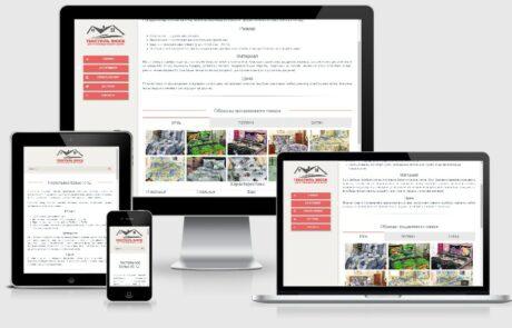 Сайт для оптовой базы текстиля, г. Воронеж